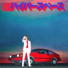Beck、コラボレーターに Pharrell Williams 等を迎えたアルバム『Hyperspace』をリリース!