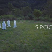 日本のガールズ・ロックバンド SPOOL、ニューシングル「ghost」のMV公開!