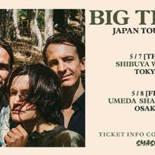 Big Thief の初来日公演が2020年5月に東京・大阪で決定!