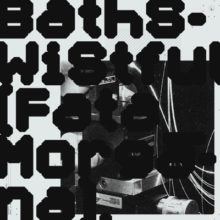 LAのビートメイカー Baths、新曲「Wistful (Fata Morgana)」を配信リリース!