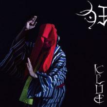 GEZAN、5作目となるニューアルバム『狂(KLUE)』を十三月より来年 1/29 リリース決定!