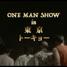 台湾の人気バンド Sunset Rollercoaster、一夜限りの来日公演が2020年1月に決定!