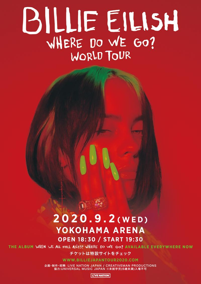 Billie Eilish 来日公演