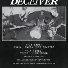 DIIV、7年ぶりとなる東京・大阪での初単独公演が4月に決定!