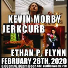 Kevin Morby、Jerkcurb、Ethan P. Flynn の3組が渋谷 duo music exchange で共演!
