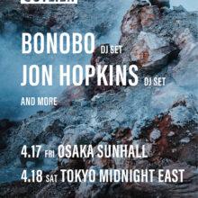 BONOBO が仕掛けるクラブイベント『OUTLIER』が東京、大阪で開催!JON HOPKINS の出演も決定!