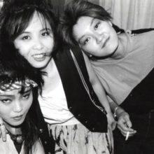 80年代に活躍した大阪のガールズバンド OXZ が Captured Tracks からコレクション『Along Ago: 1981-1989』をリリース!