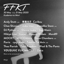 FFKT 2020 に Caribou、Telefon Tel Aviv、Andy Stott の出演決定!