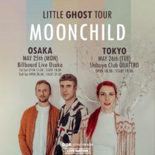 LAのネオ・ソウルバンド Moonchild (ムーンチャイルド) の来日公演が東京/大阪で5月に決定!