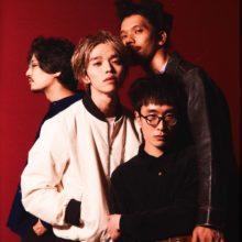 元PAELLAS の MATTON 率いるバンド、PEARL CENTER がデビューEP『Humor』を 4/8 リリース!