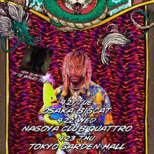 Thundercat、ニューアルバムをひっさげ待望のジャパンツアーを4月下旬開催!