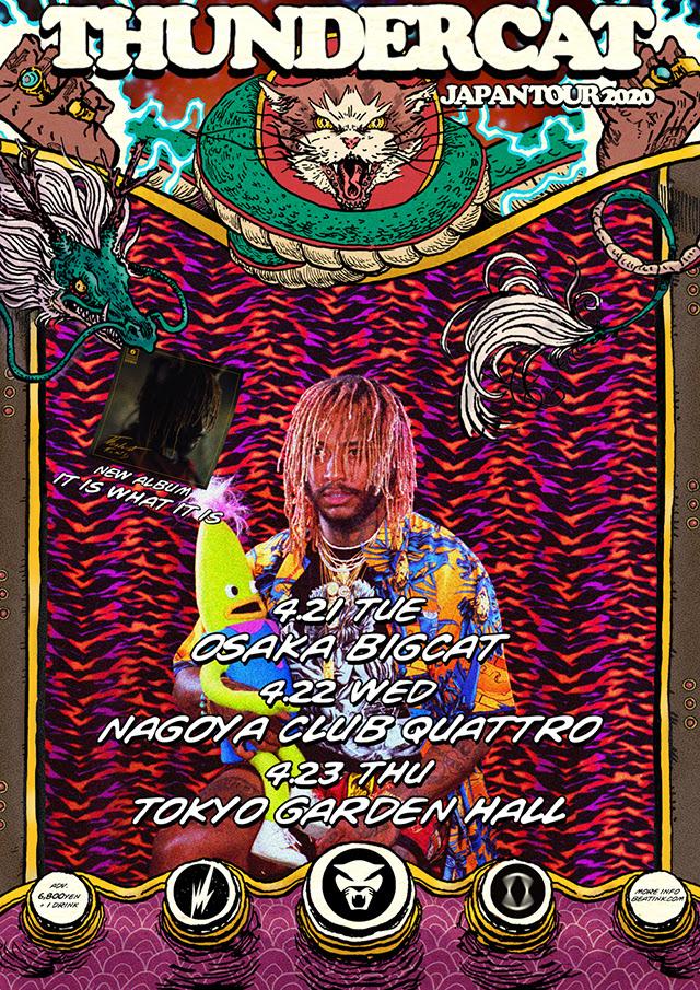 Thundercat 来日公演
