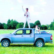 ロンドンの実験的なポップ・ミュージシャン Jerskin Fendrix が新曲「A Star is Born」のMV公開!