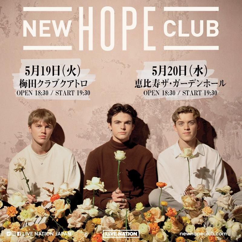 NEW HOPE CLUB