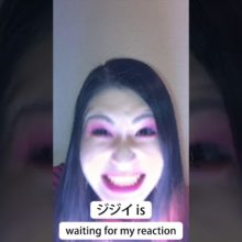 おとぼけビ〜バ〜、新曲で TikTok 調のバーティカルビデオ「ジジイ is waiting for my reaction」公開!