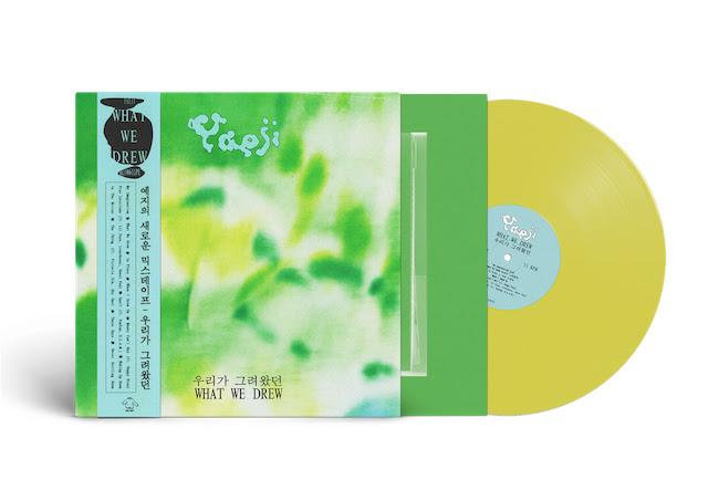 Yaeji LP