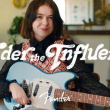 Snail Mail が Fender の新しいシリーズでマイブラのビリンダについて語ったり、リフを披露!