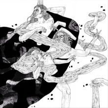 W.A.L.A が Salami Rose Joe Louis とコラボした2曲入りのシングル「Sacrum Test」をリリース!