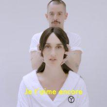 フレンチ・アーティスト Yelle、ニューアルバム『L'Ère du Verseau』をリリース!