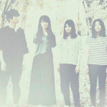 熊本のシューゲイズポップ・バンド My Lucky Day、デビューEPを Bandcamp で配信リリース!