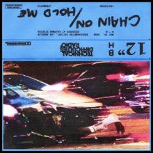BROCKHAMPTON、新たに JPEGMAFIA をフィーチャーした「chain on / hold me」など2曲を公開!