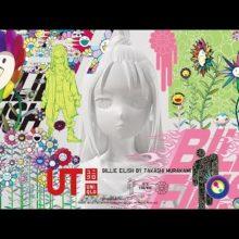 ビリー・アイリッシュ × 村上隆のコラボによる UT Collection が 5/25 オンライン先行発売!
