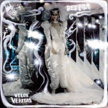 メキシコのニューウェイヴ・バンド Rey Pila、ニューアルバム『Velox Veritas』を 8/21 リリース!