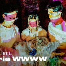 台湾のエクスペリメンタル・ロック/フォークバンド Prairie WWWW、Audiotree に出演したライブ映像が公開!