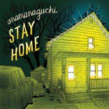 Anamanaguchi が American Football の「Stay Home」をカバーしたシングルをリリース!
