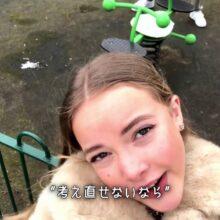 ロンドンの3姉妹 Honey Hahs がニューシングル「Star Woman」の日本語字幕付きのMV公開!