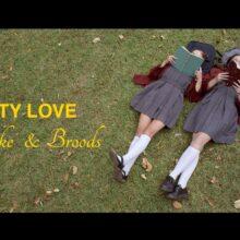 Ladyhawke が BROODS とコラボしたニューシングル「Guilty Love」をリリース!