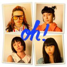 LAのティーンエイジャー・バンド The Linda Lindas が Epitaph と契約後初となる新曲「Oh!」をリリース!