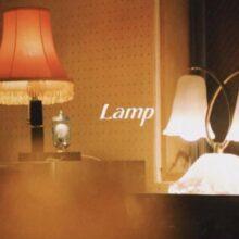 Lamp が新曲5曲を含むアコースティックライブ映像『ECHOES & FOLKS』をリリース!