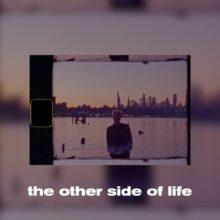 ブルックリンのインディーロック・バンド Beach Fossils、ジャズ・アルバム『The Other Side of Life: Piano Ballads』を 11/19 リリース!