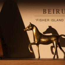 Beirut、EPや初期作&B面などを収録した2枚組のコレクション『Artifacts』を来年 1/28 リリース!