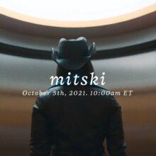 Mitski がニューシングル「Working for the Knife」をリリース!